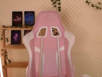 sofia_sakura's live sex show