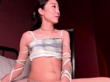 1reisatumichr(92)s chat room