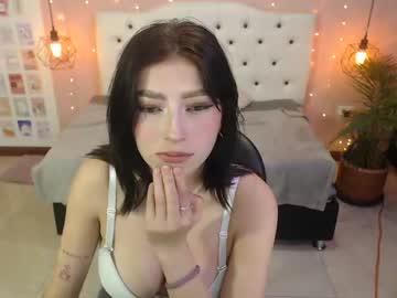 Watch CELESTE ʕ•́ᴥ•̀ʔっ Streaming Live