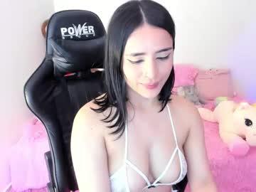 _emily19chr(92)s chat room