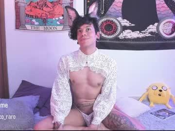 acid_time's chat room