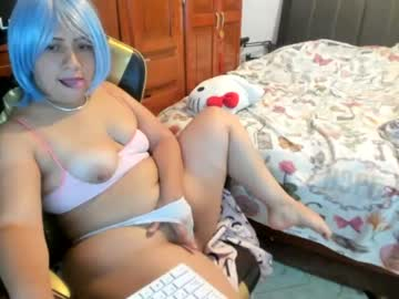 ada_bellasexy's chat room