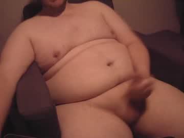 afattytowatchchr(92)s chat room