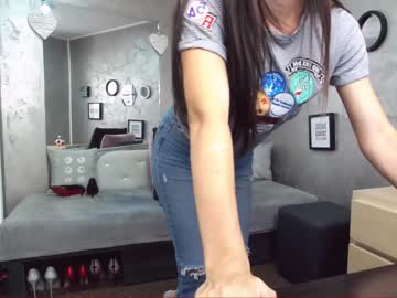 afroditha_chr(92)s chat room
