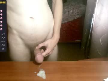 aleksej95chr(92)s chat room