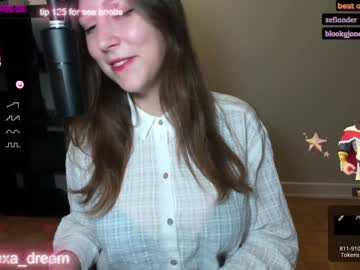 alexa_dream's chat room