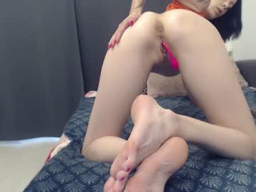 ali_skny's chat room