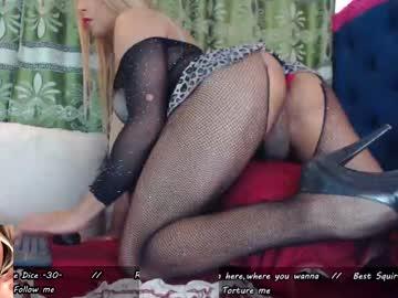amazingsharlot's chat room