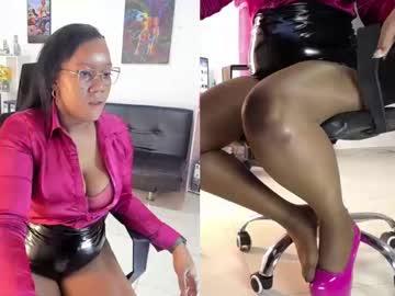 ambar_rose2chr(92)s chat room