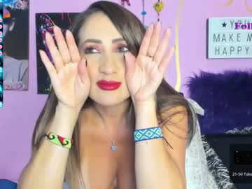 ana_smith77's chat room