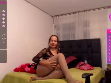 chaturbate analsquirt4u