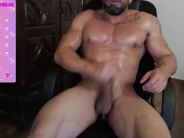 Chaturbate andrecampos87 freechat