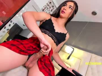 angelbilboachr(92)s chat room