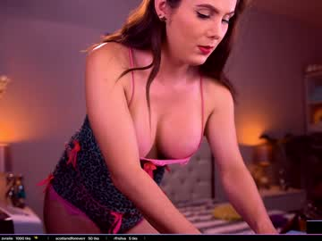Chaturbate Somewhere in Colombia aniiehottie Live Show!