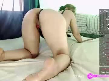 annabadilchr(92)s chat room