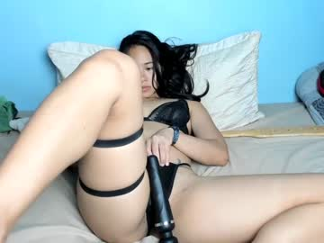 *Make me Moan!* | Multi-Goal : CUMSHOW | Lovense lush on! 35tks Roll The Dice! #hairy #asian #latina #asmr #young