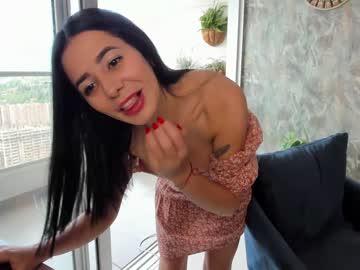 annybeiker's chat room