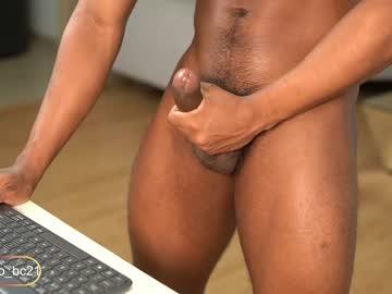 antony_coffeechr(92)s chat room