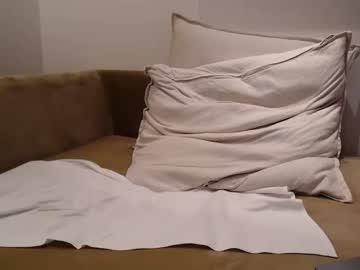 apbator's chat room