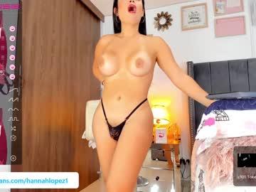 aphroditafleur's chat room