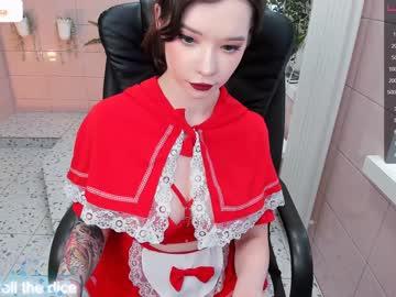 arikajoy online webcam