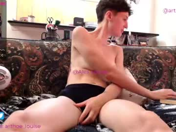 arthoe_louise's chat room