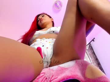 arya_leechr(92)s chat room