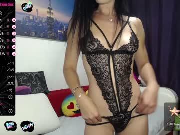 Watch ASweetMaya's Live Webcam Stream