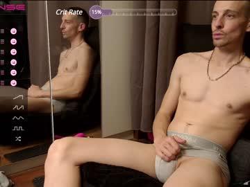 azureus69's chat room