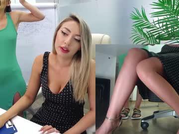 https://roomimg.stream.highwebmedia.com/ri/babesgowild.jpg?1594036440