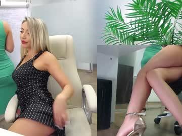 Live babesgowild WebCams