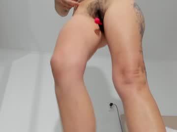 baby_innachr(92)s chat room