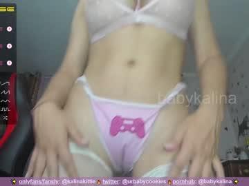 babykalina's chat room