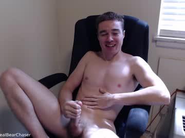 bearchaser14chr(92)s chat room