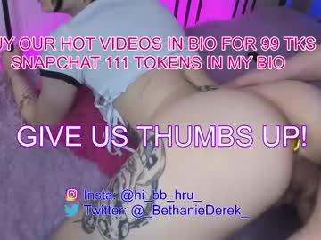 bethanie_derek's chat room