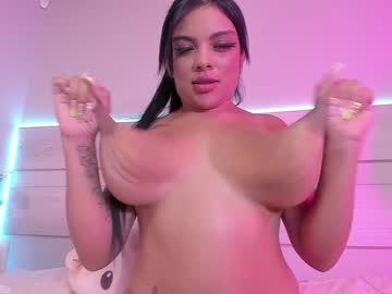 bhiankha_new webcams