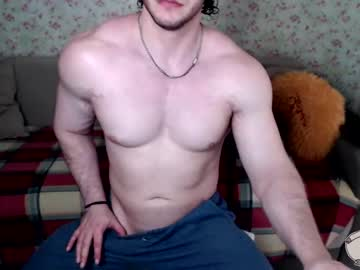 big1one1guy's chat room