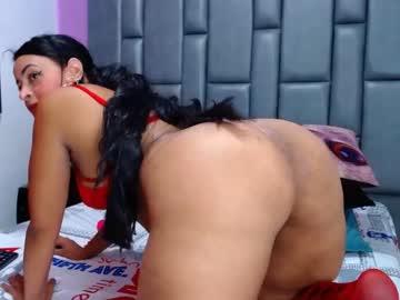bigass_xu's chat room