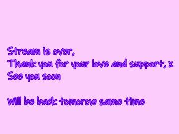 bigorgasm4me's chat room