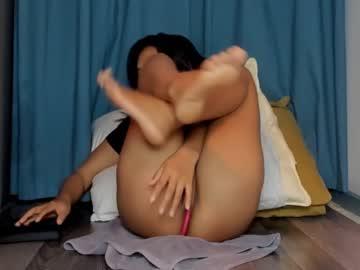 bigtroublelittlechina online webcam