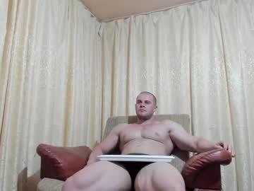 blu3_hoit's chat room