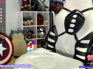 Bouncinbooty milf bbw camgirl from United States. Speaking English. Live sex show: riding big, juicy fake and real cocks while wearing lingeries during sex chat
