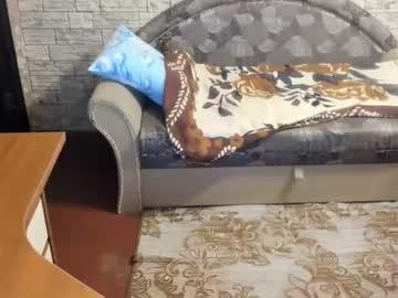 boyapollon's chat room