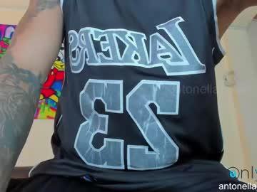 boybrucexxx's chat room