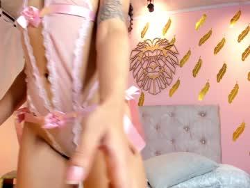 brianathompsonchr(92)s chat room