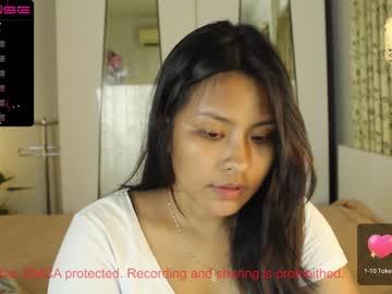 brounie_swetty's chat room