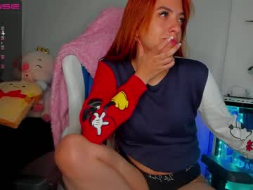 chaturbate adultcams Nonsense chat