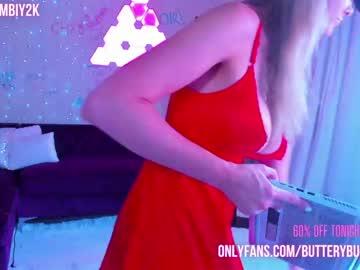 https://roomimg.stream.highwebmedia.com/ri/butterybubblebutt.jpg?1558326630
