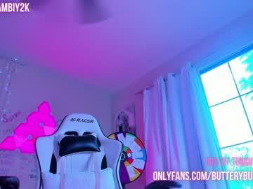 https://roomimg.stream.highwebmedia.com/ri/butterybubblebutt.jpg?1558327290