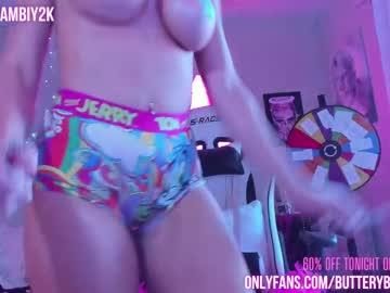 https://roomimg.stream.highwebmedia.com/ri/butterybubblebutt.jpg?1558329600